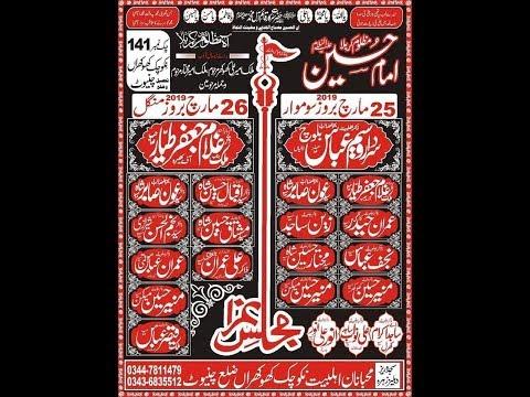 Live Majlis 25 March 2019 Niko Chak Khokhran Chinot