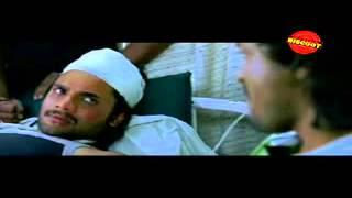 Minchina Ota 2008: Full  Kannada Movie