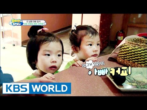 5 siblings' house - Beagle sisters errand to the store (Ep.136 | 2016.07.03)