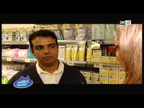 Episode du 02 Février de Kan Kalab Aala Khadma