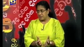 Ada Dawasa - Interview with Thalatha Atukorale. - 15th September 2015