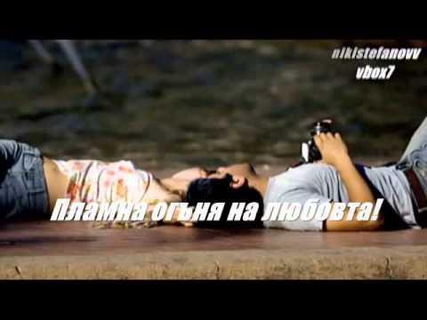 Nino-14 flevari - bulgarian translation