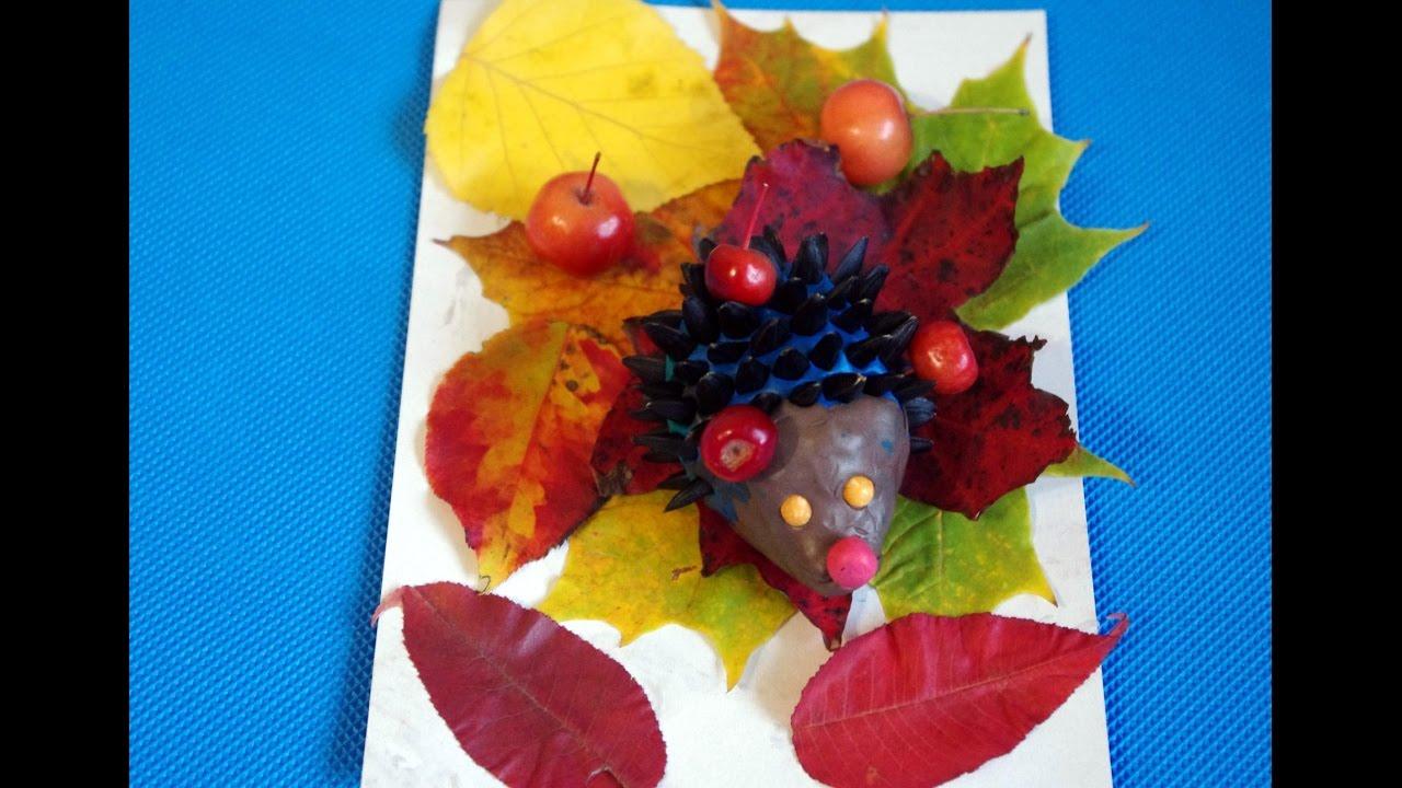 Осенние поделки детей для детского сада 555