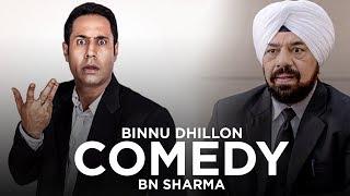 Punjabi Comedy Scene I BN Sharma I Binnu Dhillon I Speed Records