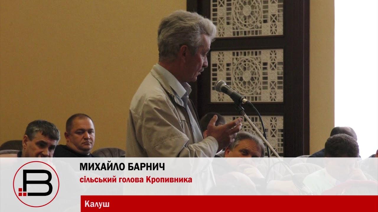 """""""Заручини"""" відбулися. Міська рада Калуша дала згоду на приєднання Кропивника і Мостища"""