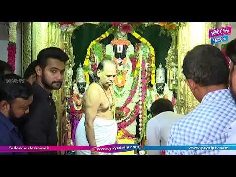 Actor Aadhi New Movie Opening | Sai Kumar | Vamsi Paidipally | Tollywood News | YOYO Cine Talkies