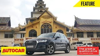 Great Quattro Drive | Webisode 11 | Entering Myanmar | Autocar India