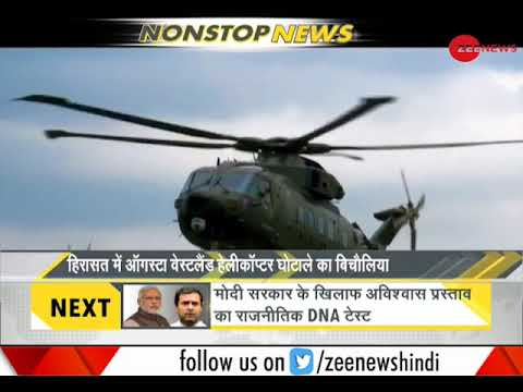 Watch DNA with Sudhir Chaudhary, July 18th , 2018