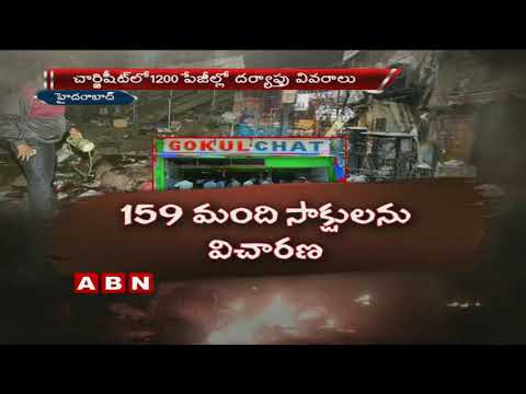 2 Men Convicted In 2007 Hyderabad Twin detonation Case To Be Sentenced Today | ABN Telugu