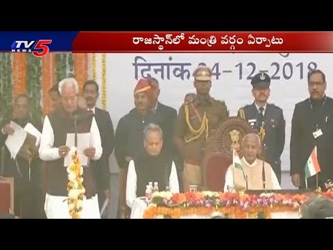 Rajasthan Cabinet 23 Ministers Swearing-in Ceremony | TV5 News