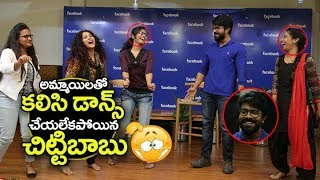 Ram Charan Funny Dance With Girls | Rangasthalam Video Song | Rangasthalam Promo Songs | Ramcharan