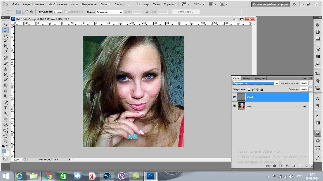 Как в фотошопе сделать резкость на фото