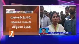 Akhila Priya Gets Call From Babu   TDP May Announce Nandyal By Election Candidate Today   iNews