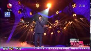 "[HD] Lee Min Ho ""Be My Last Love""  "" [Dragon TV 2015 New Year"