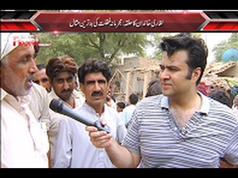 Dunya News-On The Front With Kamran Shahid-01-09-2012