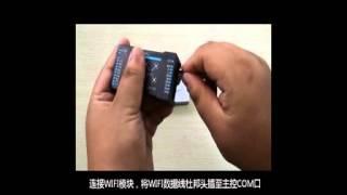 YS-X4 中文安裝影片1