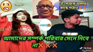 Riddo Rangan funny musically _Shouvik_Afridi_Solaymon_Tik Tok bd Bangla funny video Mojar Golpo TV