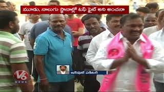 Tension In Telangana Lok Sabha Results | Parties Predictions Over Exit Polls Results