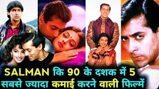 SALMAN KHAN कि 90s के दशक में 5 सबसे ज्यादा कमाई करने वाली फिल्में,