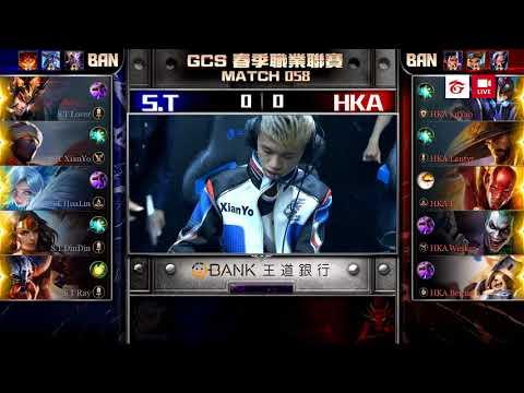 RoV ไต้หวัน GCS วันที่ 29 - S.T vs. HKA และ JT vs.MAD