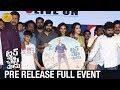 Touch Chesi Chudu Movie Pre Release Event | Ravi Teja | Raashi Khanna | Seerat Kapoor | #TCC