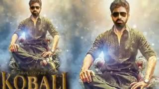 Pawan kalyan KOBALI Movie FIRST LOOK