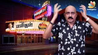 Manithan Review   Kashayam with Bosskey    Udhayanidhi, Hansika, Prakash Raj   2016