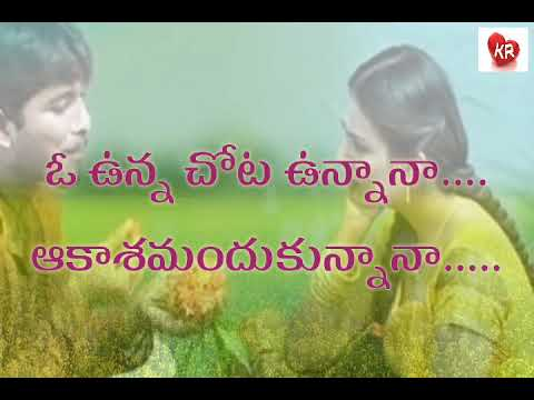 Edo Priya Ragam Vintunna Whatsapp Status || Arya Telugu Movie || Allu Arjun, Anuradha Mehta