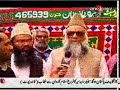 Pr.Sajid Mir Video ARY DIGITAL