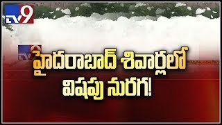 Poisonous chemical foam spews from drain at Kukatpally Allwyn colony