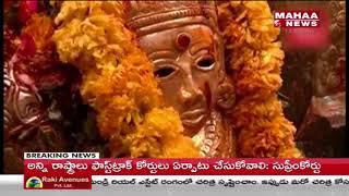 Huge Devotees Rush at Sri Kanaka Mahalakshmi Temple  - netivaarthalu.com