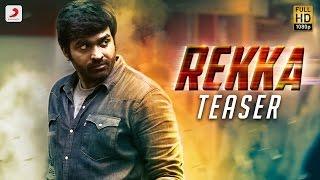 Rekka - Official Teaser | Vijay Sethupathi, Lakshmi Menon | D. Imman (Tamil)