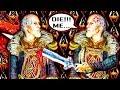 Did Emperor Titus Mede II ASSASSINATE HIMSELF?   Elder Scrolls Detective
