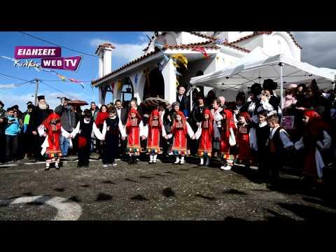 Κουρμπάνι Γουμένισσας 2015 - Eidisis.gr webTV