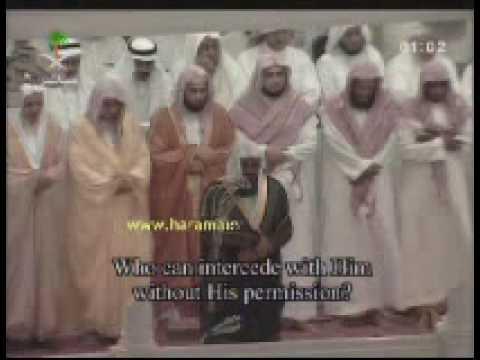 Sheikh Shurejm  Ajeti El Kursij
