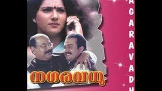 Kochi - Nagaravadhu 2001:Full Malayalam Movie