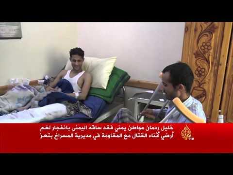 فيديو: هذه قصتي .. خليل شاب من تعز فقد ساقه بلغم زرعه الحوثيون