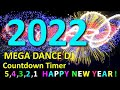 happy new year 2017 countdown #1