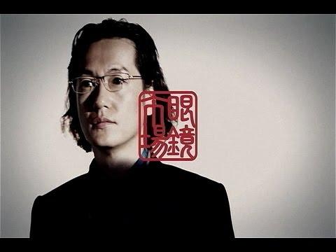 井浦新の画像 p1_34