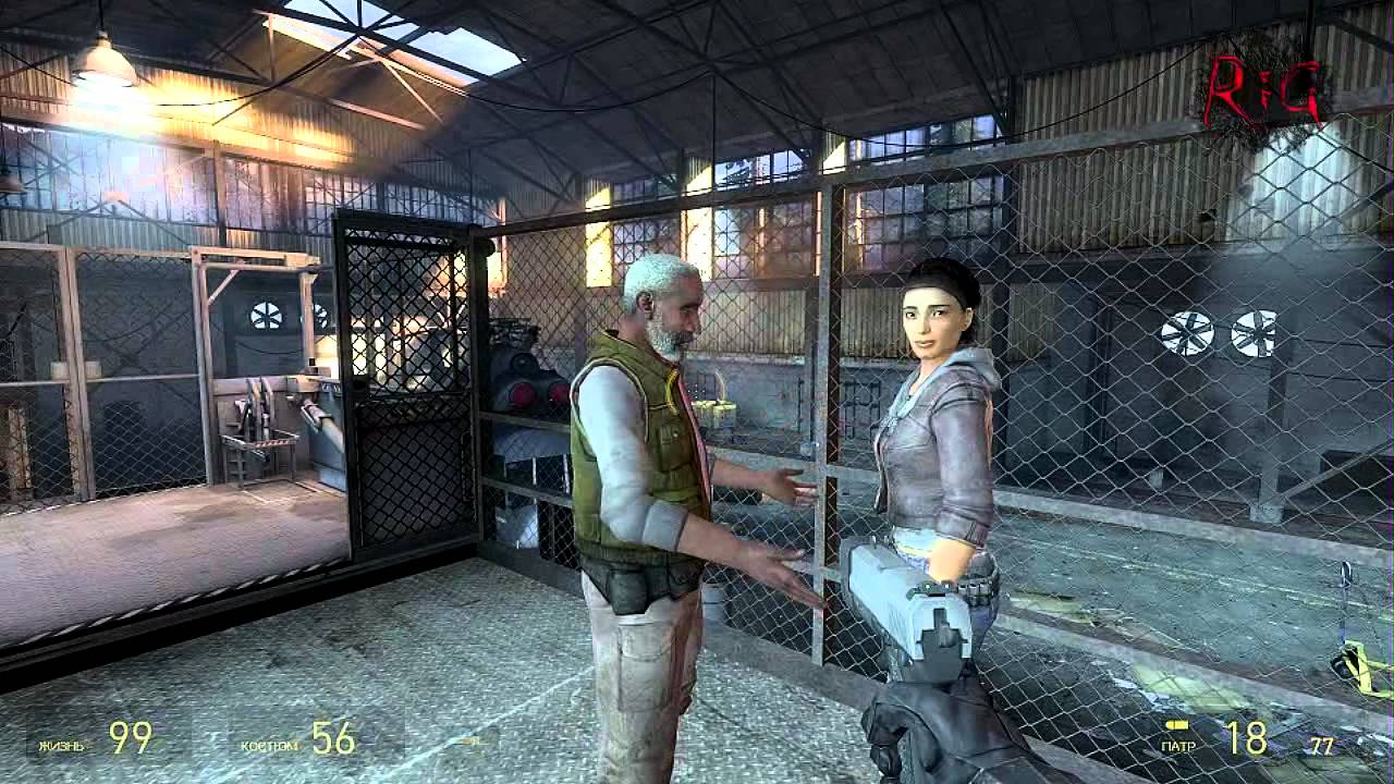 Half-life 2: episode twoхит