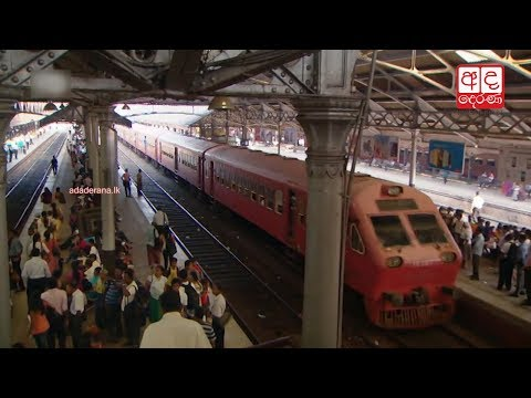 nonpermanent railway|eng
