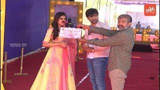 Actor Jeevitha And Rajasekhar's Daughter Shivani Movie Launch | SS Rajamouli | VV Vinayak