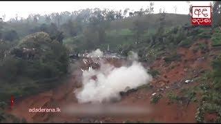 Reasons behind landslide in Bogawantalawa revealed