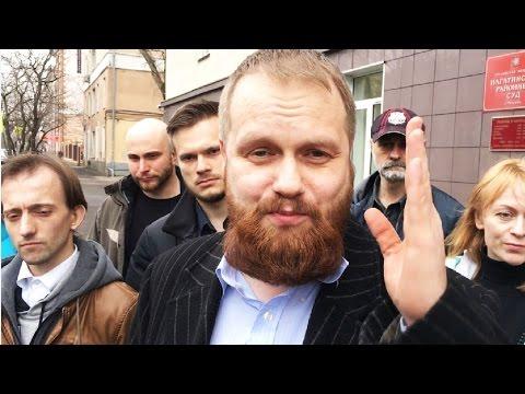 Приходи на митинг 8 апреля! Дмитрий Дёмушкин