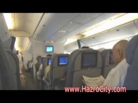 Amazing video, Karachi to Islamabad (Pakistan) by PIA's 777 LR...