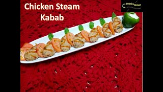 Chicken Steam Kabab - Low fat Kabab Recipe | Healthy and Weight Loss Recipe by Food Puzzles