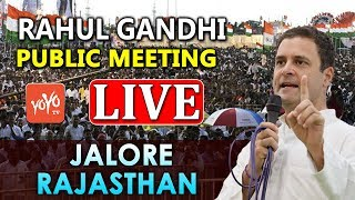 LIVE: Congress President Rahul Gandhi addresses public meeting in Jalore, Rajasthan  LIVE