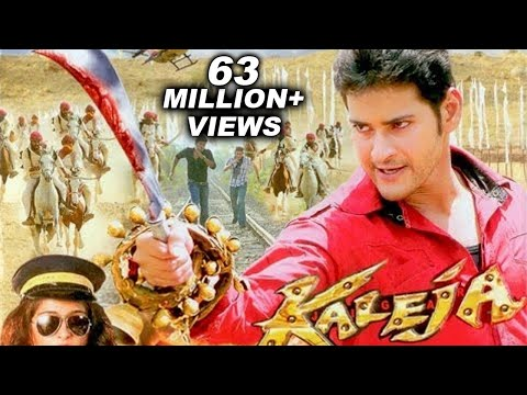 Jigar Kaleja - Bollywood Action Film - Mahesh Babu Anushka Shetty...