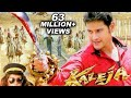 jigar kaleja - bollywood action film - mahesh babu, anushka shett  Picture