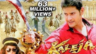 Ek Tha Tiger - Jigar Kaleja - Bollywood Action Film - Mahesh Babu, Anushka Shetty
